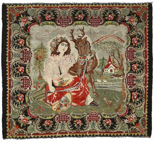 Rosekelim Teppe 160X183 Ekte Orientalsk Håndvevd Olivengrønn/Mørk Grå (Ull, Moldova)