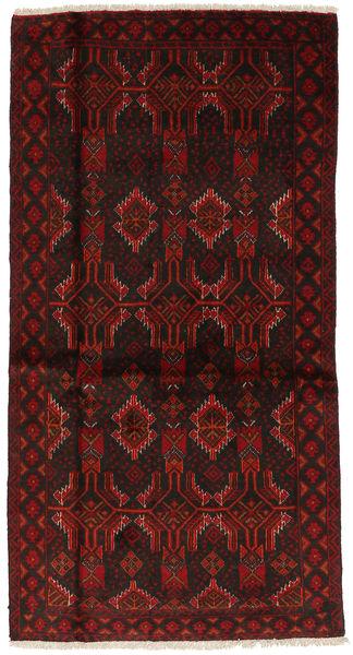 Beluch Teppe 95X181 Ekte Orientalsk Håndknyttet Mørk Rød (Ull, Persia/Iran)
