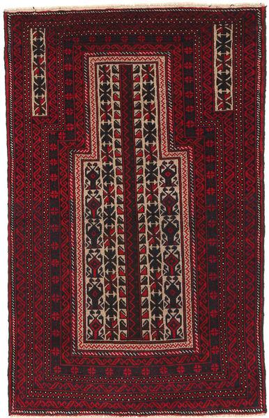 Beluch Teppe 84X143 Ekte Orientalsk Håndknyttet Mørk Rød/Mørk Brun (Ull, Afghanistan)