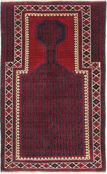 Beluch Teppe 87X148 Ekte Orientalsk Håndknyttet Mørk Rød/Mørk Brun (Ull, Afghanistan)