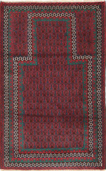 Beluch Teppe 87X146 Ekte Orientalsk Håndknyttet Mørk Rød/Mørk Grå (Ull, Afghanistan)