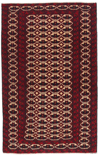 Beluch Teppe 80X133 Ekte Orientalsk Håndknyttet Mørk Rød (Ull, Afghanistan)