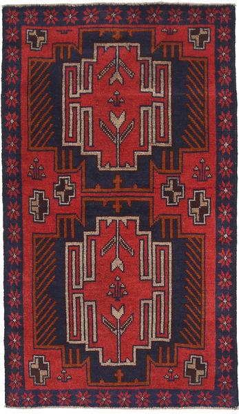 Beluch Teppe 83X146 Ekte Orientalsk Håndknyttet Svart/Mørk Rød (Ull, Afghanistan)