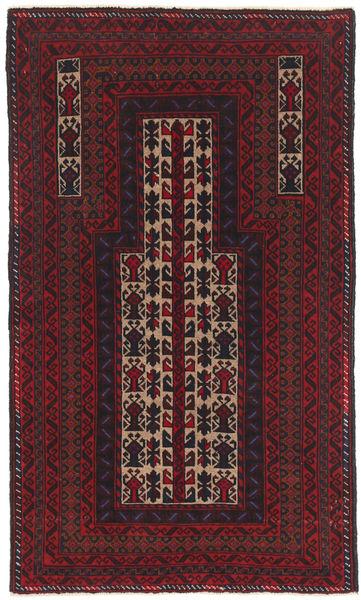 Beluch Teppe 82X145 Ekte Orientalsk Håndknyttet Mørk Rød/Svart (Ull, Afghanistan)