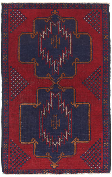 Beluch Teppe 85X140 Ekte Orientalsk Håndknyttet Mørk Lilla/Mørk Rød (Ull, Afghanistan)