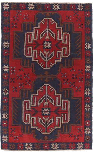 Beluch Teppe 84X143 Ekte Orientalsk Håndknyttet Mørk Rød/Mørk Grå (Ull, Afghanistan)