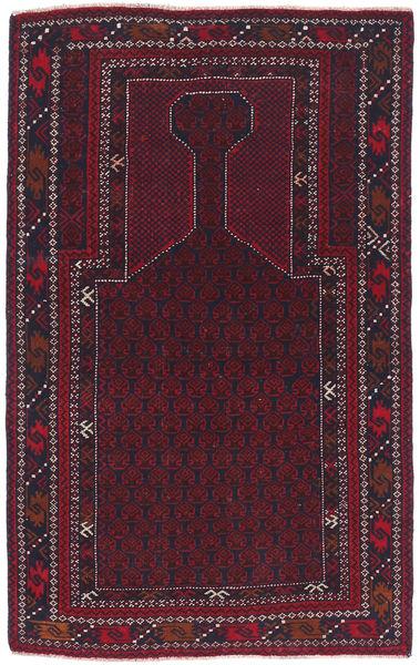 Beluch Teppe 81X141 Ekte Orientalsk Håndknyttet Mørk Rød/Mørk Brun (Ull, Afghanistan)