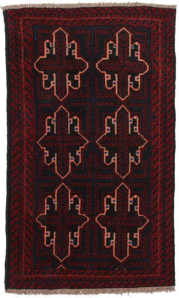 Beluch Teppe 82X140 Ekte Orientalsk Håndknyttet Mørk Brun/Mørk Rød (Ull, Afghanistan)