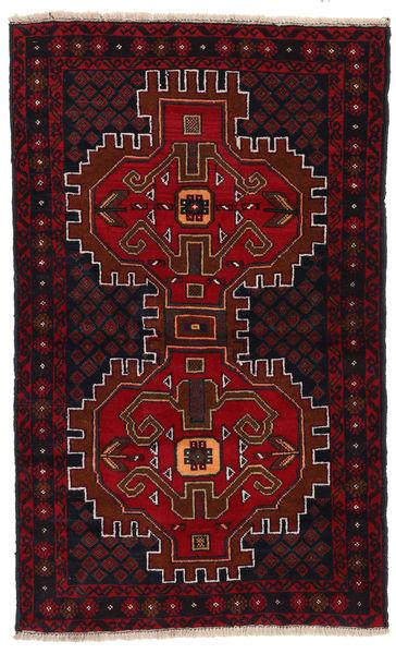 Beluch Teppe 87X139 Ekte Orientalsk Håndknyttet Mørk Rød/Mørk Brun (Ull, Afghanistan)
