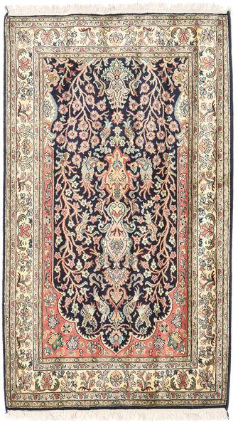 Kashmir Ren Silke Teppe 83X126 Ekte Orientalsk Håndknyttet Beige/Mørk Lilla (Silke, India)