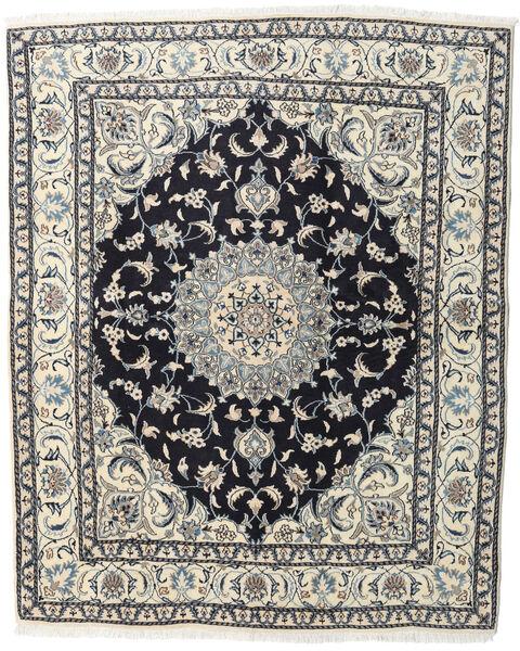 Nain Teppe 245X268 Ekte Orientalsk Håndknyttet Kvadratisk Mørk Grå/Beige/Lys Grå (Ull, Persia/Iran)
