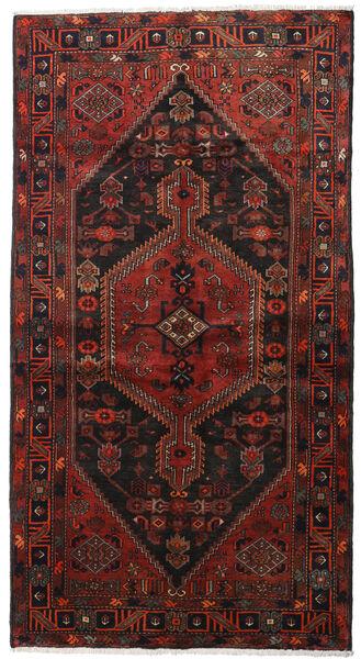 Hamadan Teppe 133X253 Ekte Orientalsk Håndknyttet Mørk Rød/Svart (Ull, Persia/Iran)