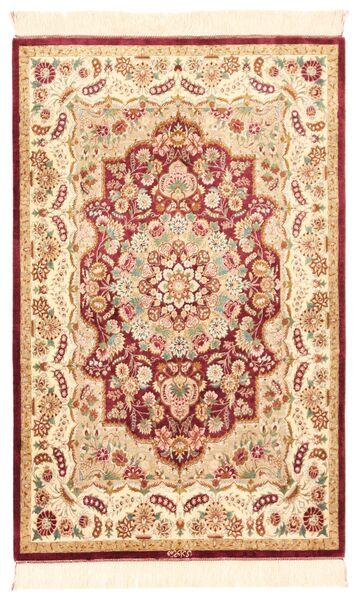 Ghom Silke Teppe 80X121 Ekte Orientalsk Håndknyttet Beige/Mørk Rød (Silke, Persia/Iran)