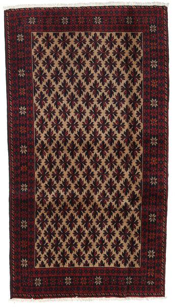 Beluch Teppe 97X173 Ekte Orientalsk Håndknyttet Mørk Rød/Brun (Ull, Persia/Iran)