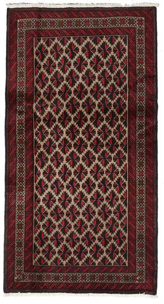 Beluch Teppe 92X175 Ekte Orientalsk Håndknyttet Mørk Brun/Mørk Rød (Ull, Persia/Iran)