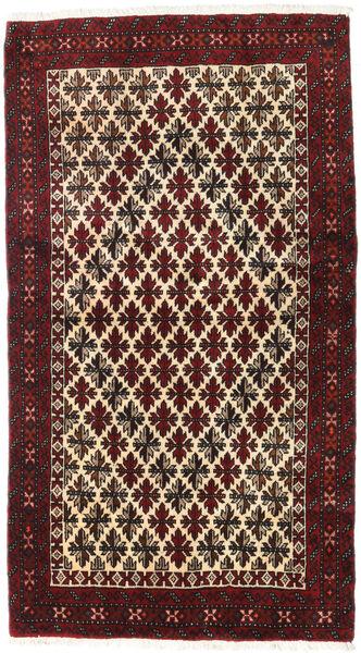 Beluch Teppe 92X167 Ekte Orientalsk Håndknyttet Mørk Brun/Mørk Rød (Ull, Persia/Iran)