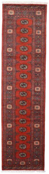 Pakistan Bokhara 2Ply Teppe 79X314 Ekte Orientalsk Håndknyttet Teppeløpere Mørk Rød/Rust (Ull, Pakistan)