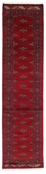 Pakistan Bokhara 3Ply Teppe 77X310 Ekte Orientalsk Håndknyttet Teppeløpere Mørk Rød/Rød (Ull, Pakistan)