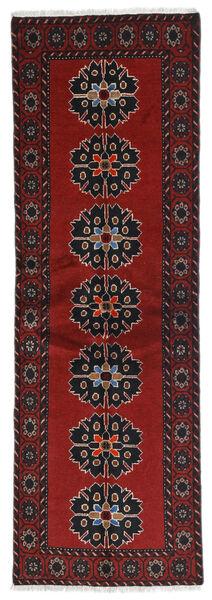 Beluch Teppe 67X200 Ekte Orientalsk Håndknyttet Teppeløpere Mørk Rød/Svart (Ull, Persia/Iran)