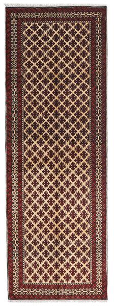 Beluch Teppe 75X219 Ekte Orientalsk Håndknyttet Teppeløpere Mørk Brun/Mørk Rød (Ull, Persia/Iran)