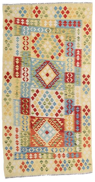Kelim Afghan Old Style Teppe 109X210 Ekte Orientalsk Håndvevd Mørk Beige/Beige (Ull, Afghanistan)