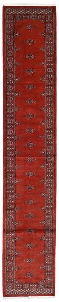 Pakistan Bokhara 3Ply Teppe 79X420 Ekte Orientalsk Håndknyttet Teppeløpere Mørk Rød/Rust (Ull, Pakistan)