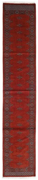 Pakistan Bokhara 3Ply Teppe 79X405 Ekte Orientalsk Håndknyttet Teppeløpere Mørk Rød/Rust (Ull, Pakistan)