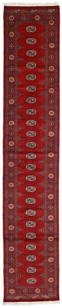 Pakistan Bokhara 3Ply Teppe 75X400 Ekte Orientalsk Håndknyttet Teppeløpere Mørk Rød/Rød (Ull, Pakistan)