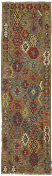 Kelim Afghan Old Style Teppe 88X300 Ekte Orientalsk Håndvevd Teppeløpere Mørk Grå/Brun (Ull, Afghanistan)