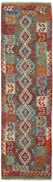 Kelim Afghan Old Style Teppe 85X310 Ekte Orientalsk Håndvevd Teppeløpere Mørk Brun/Mørk Grå (Ull, Afghanistan)