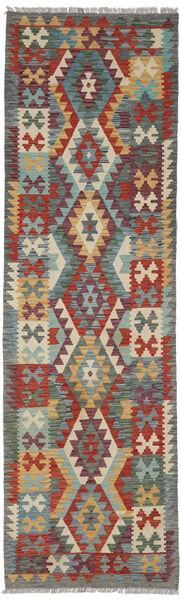 Kelim Afghan Old Style Teppe 87X298 Ekte Orientalsk Håndvevd Teppeløpere Mørk Brun/Mørk Grønn (Ull, Afghanistan)