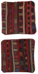 Kelim Putevar Teppe 50X50 Ekte Orientalsk Håndvevd Kvadratisk (Ull, Tyrkia)