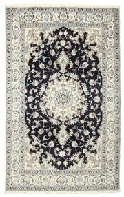 Nain Teppe 190X305 Ekte Orientalsk Håndknyttet (Ull/Silke, Persia/Iran)