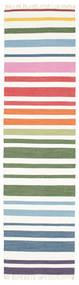 Rainbow Stripe - Vit Teppe 80X300 Ekte Moderne Håndvevd Teppeløpere Hvit/Creme (Bomull, India)