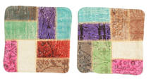 Patchwork Putevar Teppe 50X50 Ekte Orientalsk Håndknyttet Kvadratisk Beige/Rust (Ull, Tyrkia)
