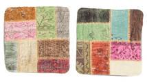 Patchwork Putevar Teppe 50X50 Ekte Orientalsk Håndknyttet Kvadratisk Mørk Beige/Beige (Ull, Tyrkia)