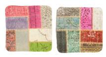 Patchwork Putevar Teppe 50X50 Ekte Orientalsk Håndknyttet Kvadratisk Lys Grå/Lysgrønn (Ull, Tyrkia)
