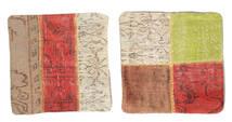 Patchwork Putevar Teppe 50X50 Ekte Orientalsk Håndknyttet Kvadratisk Mørk Rød/Beige (Ull, Tyrkia)