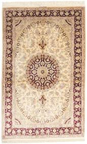 Ghom Silke Signert: Mohammadi Teppe 130X205 Ekte Orientalsk Håndknyttet Beige/Mørk Brun (Silke, Persia/Iran)