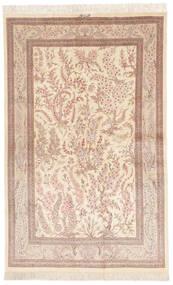 Ghom Silke Signert: Ghom Motevasel Teppe 123X197 Ekte Orientalsk Håndknyttet Beige/Lyserosa (Silke, Persia/Iran)
