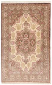 Ghom Silke Signert: Rezai Teppe 130X203 Ekte Orientalsk Håndknyttet Mørk Beige/Lysbrun (Silke, Persia/Iran)
