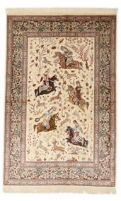 Ghom Silke Signert: Sharifi Teppe 130X200 Ekte Orientalsk Håndknyttet Beige/Brun (Silke, Persia/Iran)