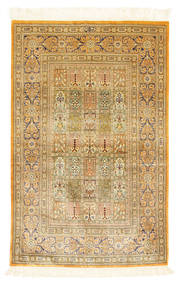 Ghom Silke Teppe 77X120 Ekte Orientalsk Håndknyttet Mørk Beige/Lysbrun (Silke, Persia/Iran)