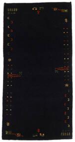 Gabbeh Indisk Teppe 71X141 Ekte Moderne Håndknyttet Svart (Ull, India)