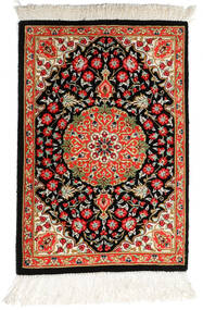 Ghom Silke Teppe 30X40 Ekte Orientalsk Håndknyttet Hvit/Creme/Svart (Silke, Persia/Iran)
