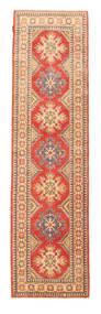 Turkeman Ariana Teppe 84X312 Ekte Orientalsk Håndknyttet Teppeløpere Rust/Lysbrun (Ull, Afghanistan)