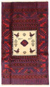 Beluch Teppe 97X169 Ekte Orientalsk Håndknyttet Mørk Rød/Mørk Lilla (Ull, Persia/Iran)