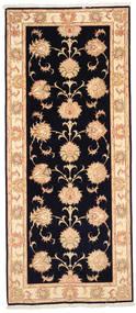 Tabriz 50 Raj Med Silke Teppe 125X294 Ekte Orientalsk Håndknyttet Teppeløpere Mørk Lilla/Lysbrun (Ull/Silke, Persia/Iran)