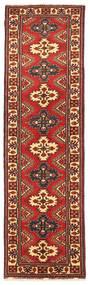 Kazak Teppe 86X307 Ekte Orientalsk Håndknyttet Teppeløpere Mørk Rød/Rust (Ull, Pakistan)