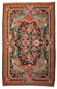 Rosekelim Moldavia Teppe 215X345 Ekte Orientalsk Håndvevd Rød/Olivengrønn (Ull, Moldova)